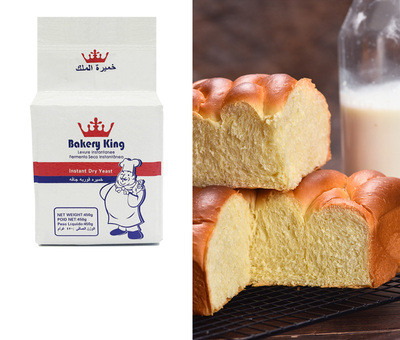 Bakery King Instant Dry Yeast